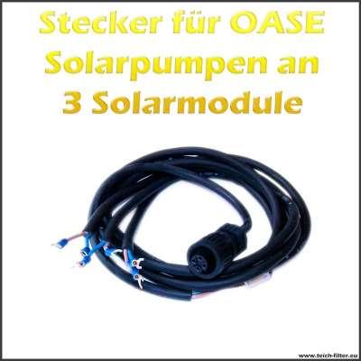 12V Stecker für den Anschluss von 3 Modulen an Oase Solar Teichpumpen