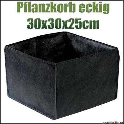 Pflanzkorb, Pflanztopf oder Pflanztasche eckig textil für Teichpflanzen mit 30 x 30 x 25 cm am Gartenteich