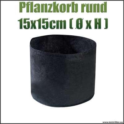 Pflanzkorb, Beutel oder Topf rund textil für Teichpflanzen mit 15 x 15 cm am Gartenteich