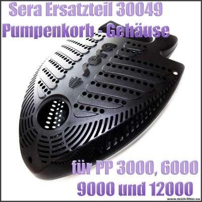 Gehäuse Pumpenkorb Ersatzteil 30049 für Sera Pond PP Precision Teichpumpen 3000, 6000, 9000 und 12000