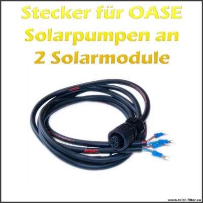 12V Stecker für den Anschluss von 2 Modulen an Oase Solar Teichpumpen
